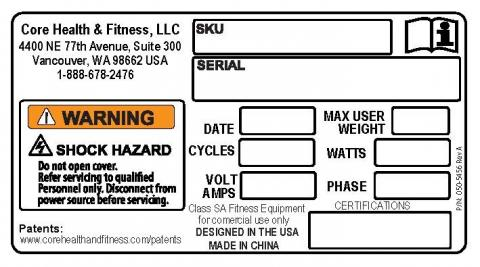 SKU and Serial Number Card located on the rear frame