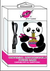 Cargador de baterías con forma de panda
