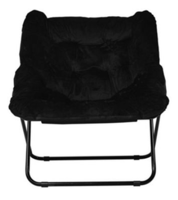 Recalled SALT Lounge Chair (black)