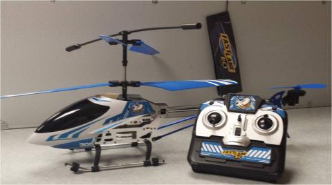 Fast Lane FA-005 Radio Control 3-Channel Helicopter