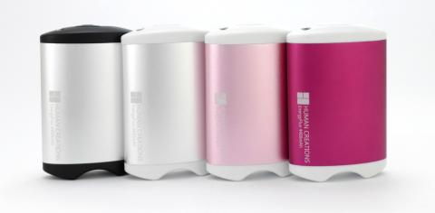 Beanworthy Recalls Combination Battery Chargers