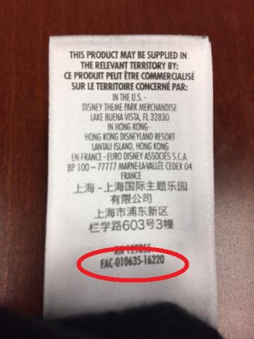 Date code is printed on the label sewn into the side seam