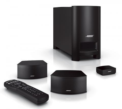 Picture of recalled Bose CineMate GS Series II