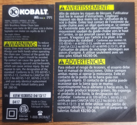 Kobalt 80-volt chainsaw label