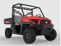 Recalled Model Year 2020-2021 Ariens/Gravely JSV3200