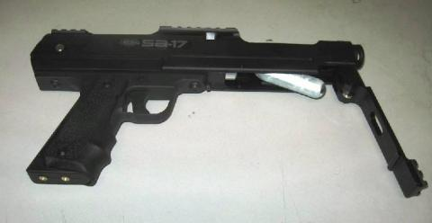 KEE Action Sports Recalls Paintball Marker Due To Injury