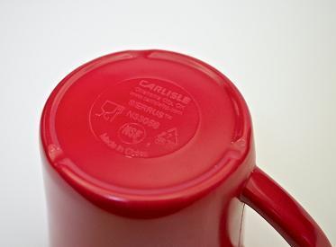 Sierrus™ Mug, 7.8 oz, Model #33056