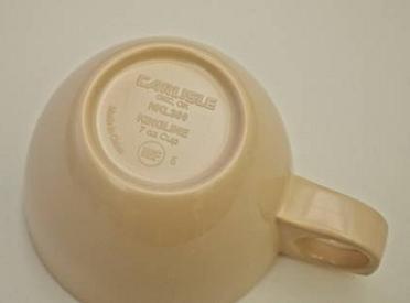 Kingline™ Ovide Cup, 7 oz, Model #KL300