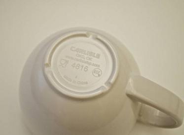Cappuccino Mug, 16 oz, Model #4816