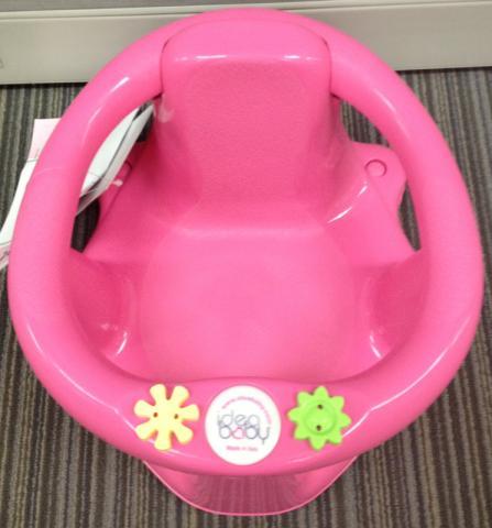 Idea Baby Bath Seat top view