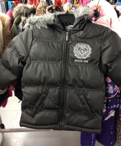 Mecca Black jacket style #3111509