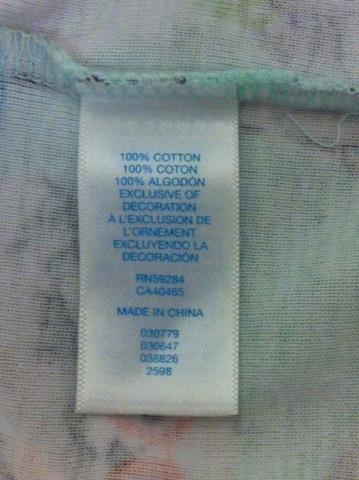 Side seam label for the blue/green bunny footies