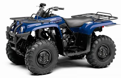 Yamaha Grizzly  Recalls