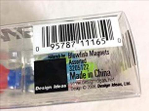 Design Ideas Magnets Packaging with Model Number