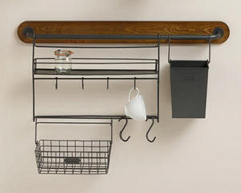 Cost Plus World Market Modular Storage Bar (Long) (attachments sold separately not include in recall)
