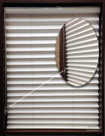 Smartlift Pleated window coverings
