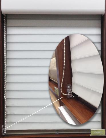 Serenity window coverings