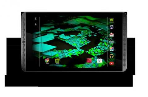 Recalled NVIDIA SHIELD tablet