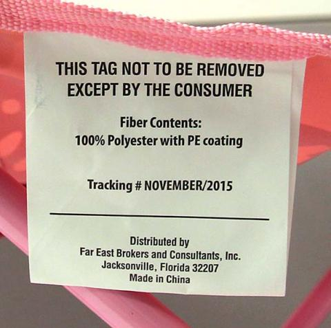 Label on Far East Brokers recalled chairs and swings