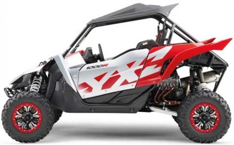 YXZ1000R Silver and Red