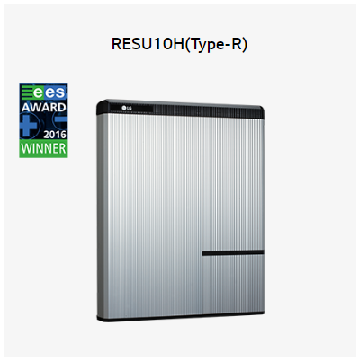 Recalled RESU 10H (Type-R) home battery