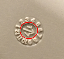 The two numbers in the middle next to the arrow represent the year of the manufacturing/date code. (Years 2013-2018 are recalled.)