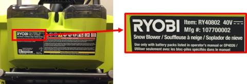 Data Plate located on the back of the Ryobi 40-Volt Brushless Snow Blower