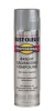 Rust-Oleum Recalls Aerosol Paint Due to Injury Hazard