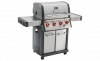 Bass Pro Recalls MR. STEAK™ Gas Grills Due to Fire Hazard