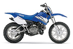 Picture of Recalled Off-Road Motorcycles and ATVs