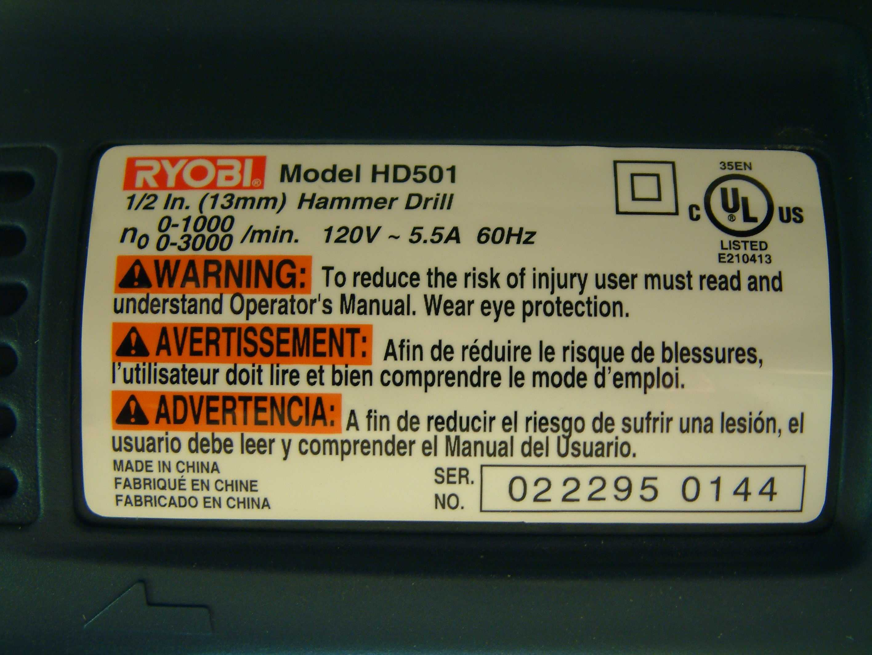 Picture of Label on Recalled Hammer Drill