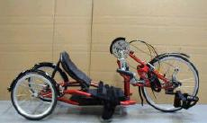 Picture of recalled hand cycle