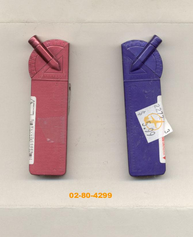 Picture of Recalled Disposable Cigarette Lighters