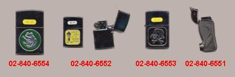 Picture of Recalled Lighters