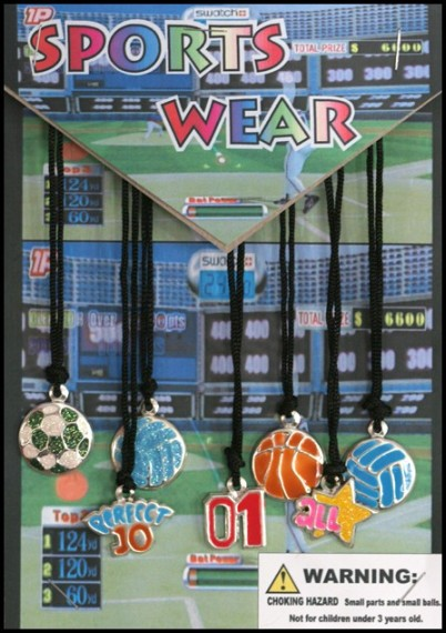 Picture of Recalled Children's Sportswear Necklaces