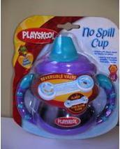 Picture of Label from Recalled Sippy Cups