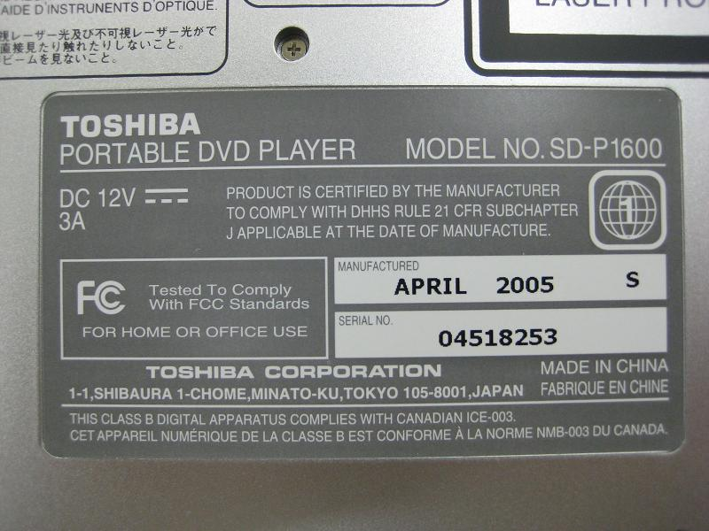 Picture of Rating Label on the Bottom of the Cabinet for the DVD Player