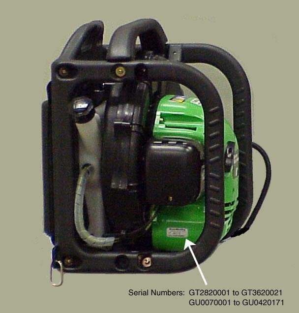 Picture of Recalled John Deere Blower