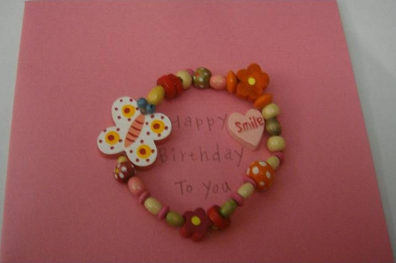 Picture of Recalled Greeting Card with Bracelet
