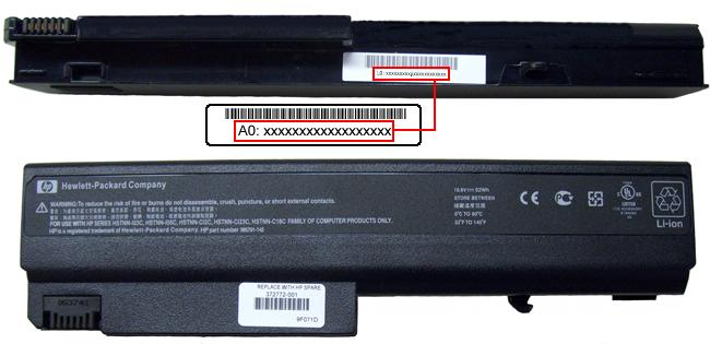 Picture of Recalled Battery