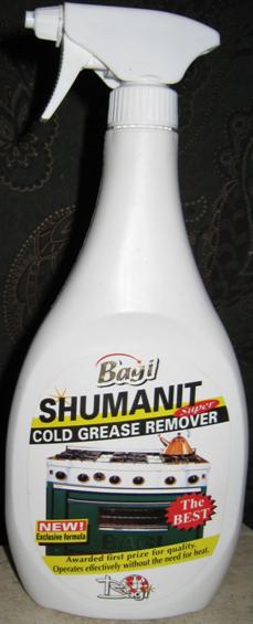 Picture of Recalled Grease Remover