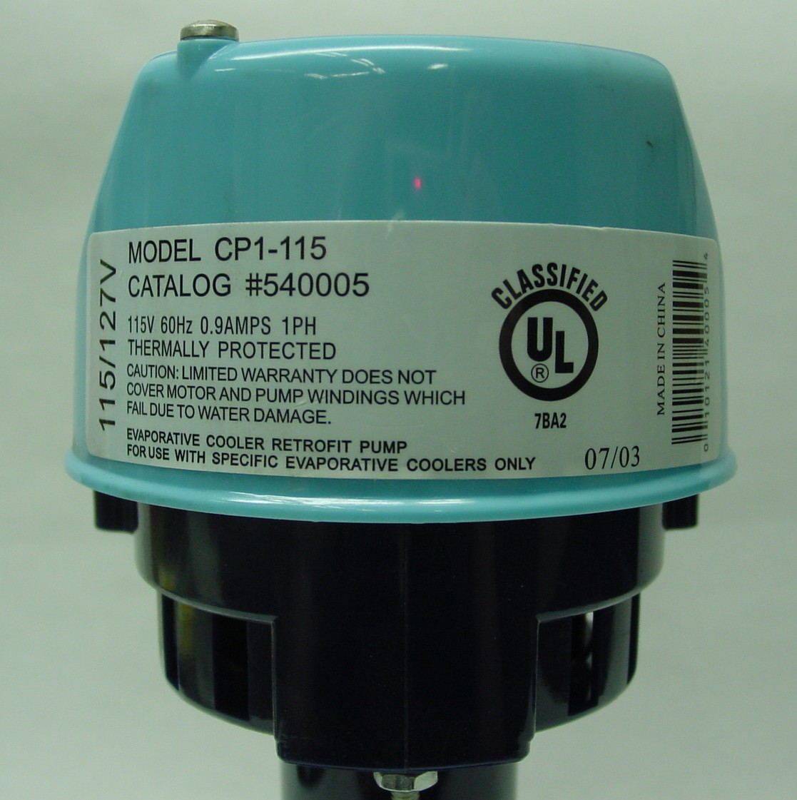 Picture of Recalled Cooler Pumps