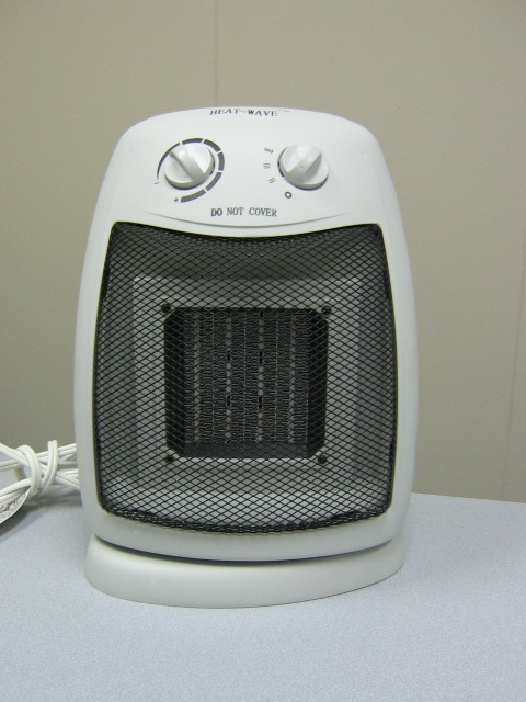 Picture of Recalled Oscillating Ceramic Heater Packaging